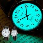 タイメックス社ナイトウォッチ【見やすい腕時計インディグロナイトライトバックライトTIMEXイージーリーダーT20441T20501メンズレディース】