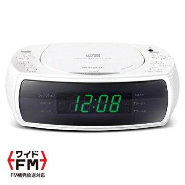 CDクロックラジオ 【目覚まし時計 CDプレーヤー ワイドFM 見やすい 置時計 CDC-220】【ギフト プレゼント】