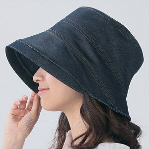 岡山児島デニムのおでかけ帽子 ハット 日除け 陽射し 大きめ レディース 折り畳み 折りたためる 丸める 送料無料 女性 帽子 つば大きい デニム おしゃれ 折りたたみ コンパクト 持ち運び uvカット 紫外線対策 日焼け防止 日除け