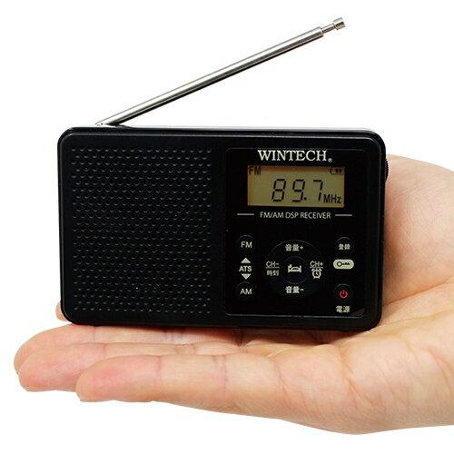 高感度DSPチューナー搭載AM/FMデジタルラジオ-携帯持ち運びラジオ手のひら小型アラーム時計機能搭載デジタルチューナーラジオD