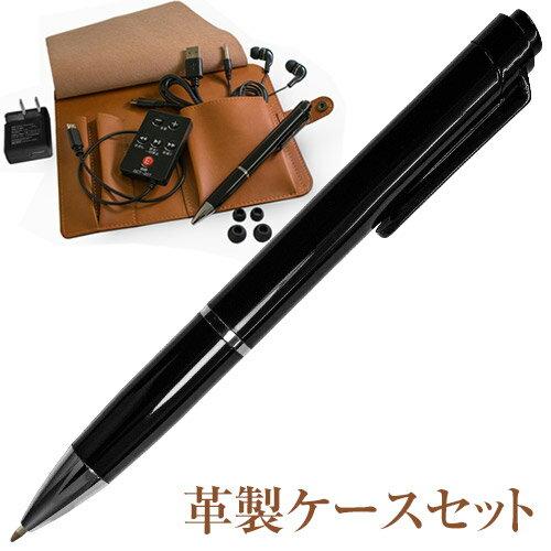 ボールペン型ボイスレコーダー【ICレコーダー DCT-007】【送料無料】