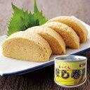 だし巻き缶詰(3缶組)【非常食 保存食 長期保存 卵料理 和風】