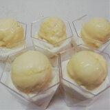 【チーズパルフェカップ6個】チーズのアイスケーキです。国産のチーズケーキをカップの中に低脂肪ホイップクリームと共に。濃厚チーズアイスクリームを上にトッピングしてあります。