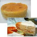 [2ホール][半生イチゴレアーチーズケーキ]と[パンプキンチーズケーキのセット]2ホールセット/低カロリー/長時間蒸し焼き/2種類ののチーズ/アッサリ/シットリ/冷蔵3日保存/冷凍20日保存/お誕生日/手土産/クリスマス