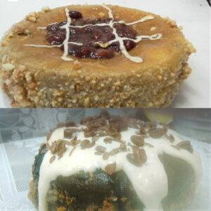半生チョコチーズケーキと茹で小豆チーズケーキのセット