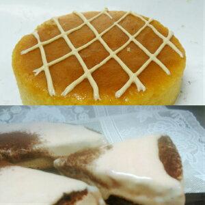 半生マスカルポーネチーズケーキとエスカーナチーズケーキのセット