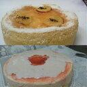 [お買い得 2ホール][半生 赤い キャロット レアーチーズケーキ]と[蒸し芋 チーズケーキのセット]/低カロリー/長時間蒸し焼き/レアーチーズケーキ/ニンジン/2種類ののチーズ/アッサリ/シットリ/冷蔵3日お正月手土産/クリスマスプレゼント その1