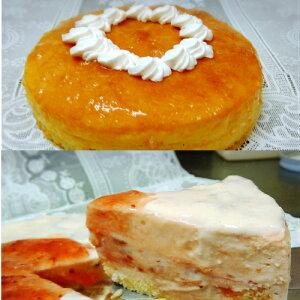 半生イチゴレアーチーズケーキとマロンチーズケーキのセット