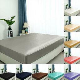 uxcell ボックスシーツ キングサイズ203x198cm 1枚セット 10色選べる ベッドシーツ フラットシーツ ベッドカバー 寝具セット ディープポケット付き 100%ポリエステルマイクロファイバー ソフト スムース クール 通気性