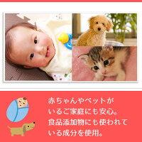 除菌タイム液体タイプ:赤ちゃんやペットにも安心