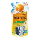 ドライクリーニング 洗剤