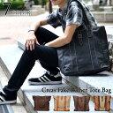 【全品 送料無料 】トートバッグ キャンバス フェイクレザー メンズ A4 大きめ シンプル 人気 縦 バッグ 通学 大容量 大きめ トートバック トート ファッション かばん