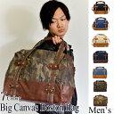 【全品 送料無料 】ボストンバッグ メンズ ショルダーバッグ 2Way キャンバス 人気 通学 旅行バッグ 旅行 ボストンバック ショルダーバック 人気 大きめ 迷彩 かばん