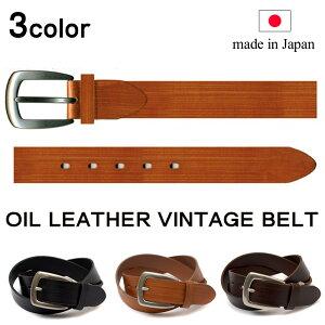 ベルト オイルレザーヴィンテージベルト 35mm made in japan 日本製 カット可 牛革 カジュアル 木目調 メンズ レディース ベルト 細身 アンティーク バックル シンプル