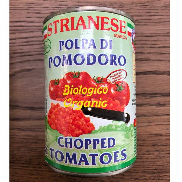 アルマテラ『有機トマト缶 カット』