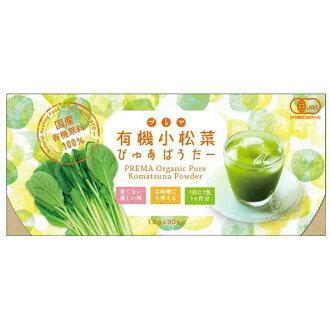 purema的有機油菜pyuapauda 45g(*30包1.5g)