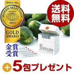 送料無料 青パパイヤ発酵食品 バイオノーマライザー+5包プレゼント