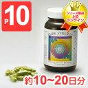 ピュアシナジー カプセル(小/120粒)【あす楽対応】オーガニック/酵素/青汁/サプリメント/...
