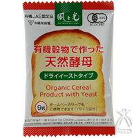 有機穀物で作った天然酵母 9g×1袋