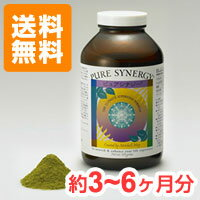 Synergy company pure Cinergy powder ( 354 g / ) organic and juices and enzymes and supplements