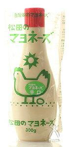 厳選した原料(なたね油、りんご酢、海の精、平飼い鶏の有精卵など)で作った自然体のマヨネーズ