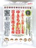 金沢大地 国産有機小麦粉 ゆきちから(強力粉) 500g
