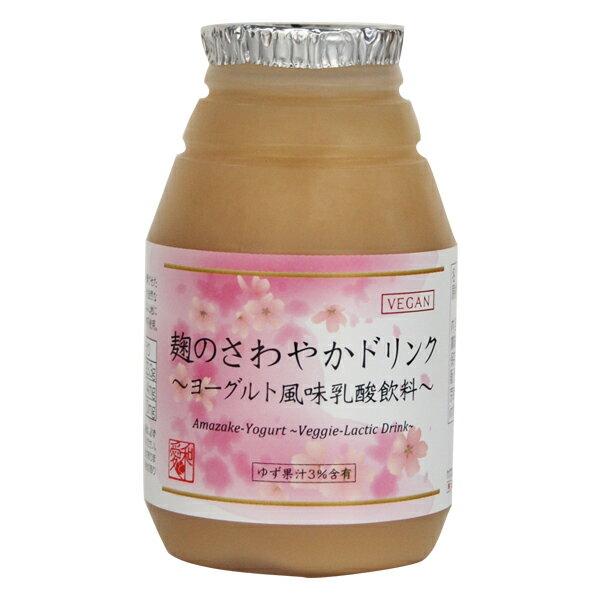 プレマシャンティ 麹のさわやかドリンク/ヨーグルト風味乳酸飲料 150g