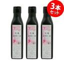 プレマシャンティ 有機 亜麻仁油(フラックスオイル) 185g×3本