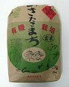 【井手さんのお米】秋田こまち 玄米30kg※5kg×6袋でのお届けとなります