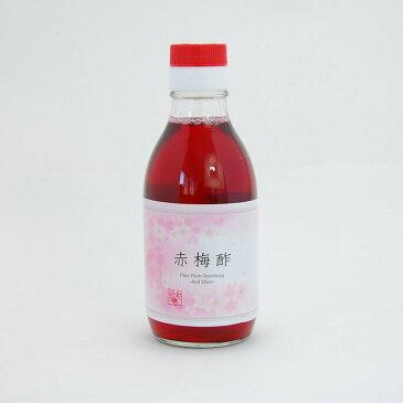 プレマシャンティ 赤梅酢(200ml)