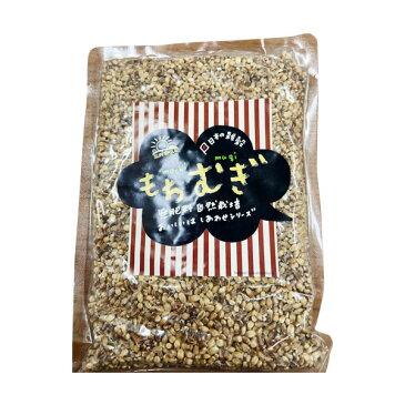 サンスマイル 【無肥料自然栽培豆】もち麦 200g
