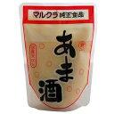 【ケース販売】 マルクラ 白米あま酒 250g×20袋