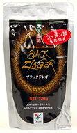 Black Zinger [family-size pack] 120g