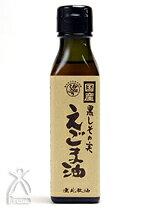 サラダ油代わり、ドレッシングにも。オメガ3不飽和脂肪酸やα-リノレン酸が多いオイル。無添加...