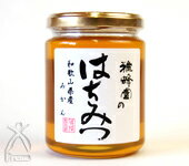雅蜂園蜂蜜 国産みかん蜂蜜 300g