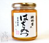 雅蜂園蜂蜜 奈良県産さくら 300g