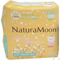 コットン100%の生理用ナプキン「ナチュラムーン NaturaMoon」