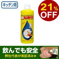 【21%OFF】【環境洗剤/エコ洗剤】マザータッチキッチン用(500ml)