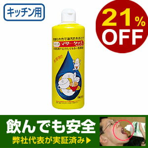 Mother Touch 500ml (Kitchen)