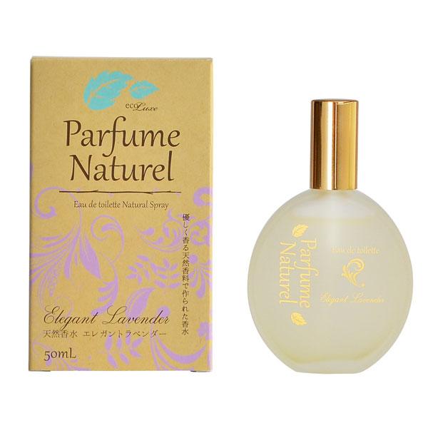 エコリュクス Parfum Naturel パルファムナチュレ ラベンダー 50ml