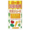 光食品 ヒカリ 国産有機野菜ジュース 125ml×18本