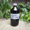 最高級木酢液 (遮光性薬瓶入) 500ml