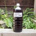 最高級木酢液 2000ml