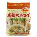 創健社 五穀大黒スープ 8g×4袋 歳末セール
