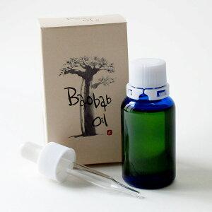 天然100%。手作り化粧品にも。アロマテラピー、精油ブレンドに最適。植物オイル 植物油 ベース...