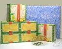 Gift-0029