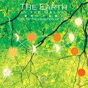 ハーモニーベル The Earth in the Galaxy(ザ アース イン ザ ギャラクシー)