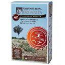 天然ハーブ100%のヘアケア、hennna。白髪染め、部分染めにヘナカラートリートメント。自然な茶...
