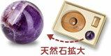 拙雅按摩滾輪設置紫水晶 (紫晶)