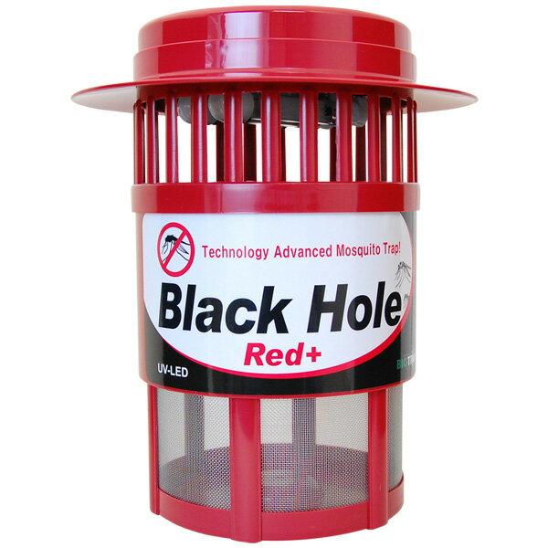 ブラックホールRed+(レッドプラス)